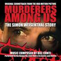 Murderers_among_us
