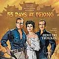 55daysatpeking