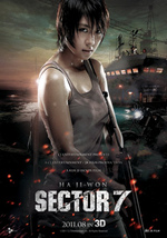 Sector_7_ver3