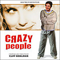 Crazy_people_2