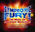 Symphonicfury