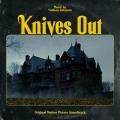 Knivesout